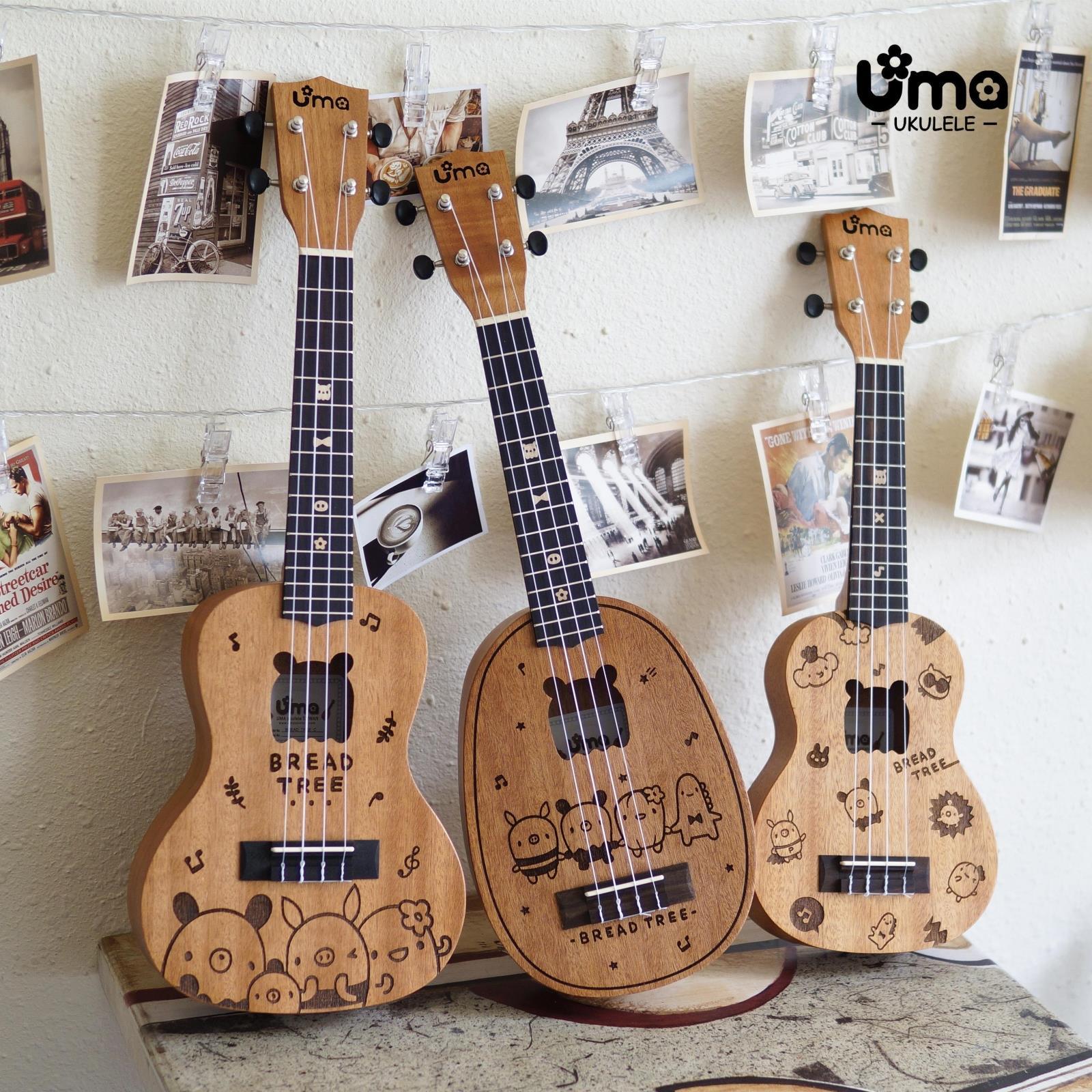 正品保证Uma尤克里里初学者女男成人儿童乌克丽丽面包树23寸小吉他可爱款