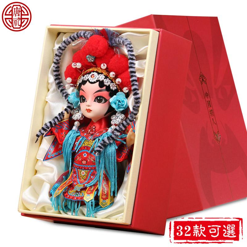 Династия тан церемония пекинская опера facebook украшение прекрасный кукла пекин шелк человек кукла годовщина продукты в страна характеристика подарок отвезти старый иностранных
