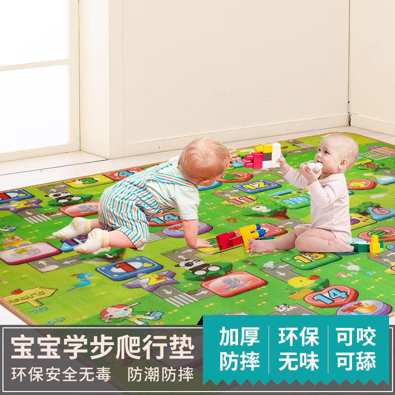 宝宝爬行垫加厚 婴儿 客厅儿童爬爬垫泡沫地垫游戏垫环保防摔家用