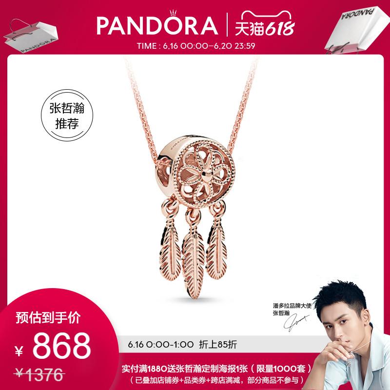 【张哲瀚推荐】Pandora潘多拉斑斓梦境项链套装ZT0410锁骨链礼物