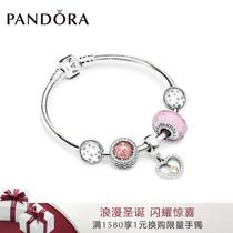 Pandora Pandoras life love ZT0005 serial bracelet to send girlfriend Christmas gift set