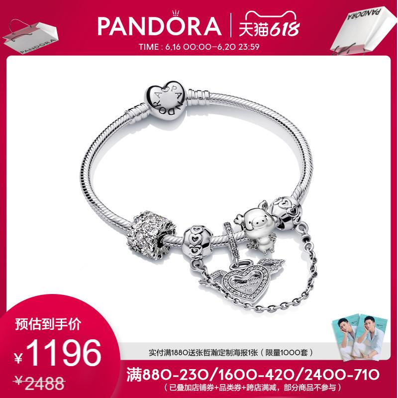 【618】Pandora潘多拉官网新版萌宠天使手链套装ZT2006-1送女友