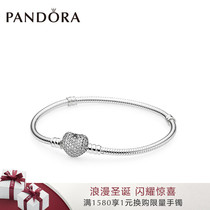 Pandora pandora Moments Heart-shaped buckle 925 silver bracelet 590727CZ base Bracelet