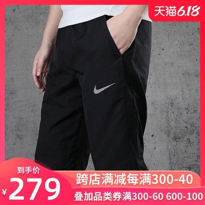 NIKE耐克裤子男2020夏季新款运动裤速干短裤中长裤七分裤潮CJ7673