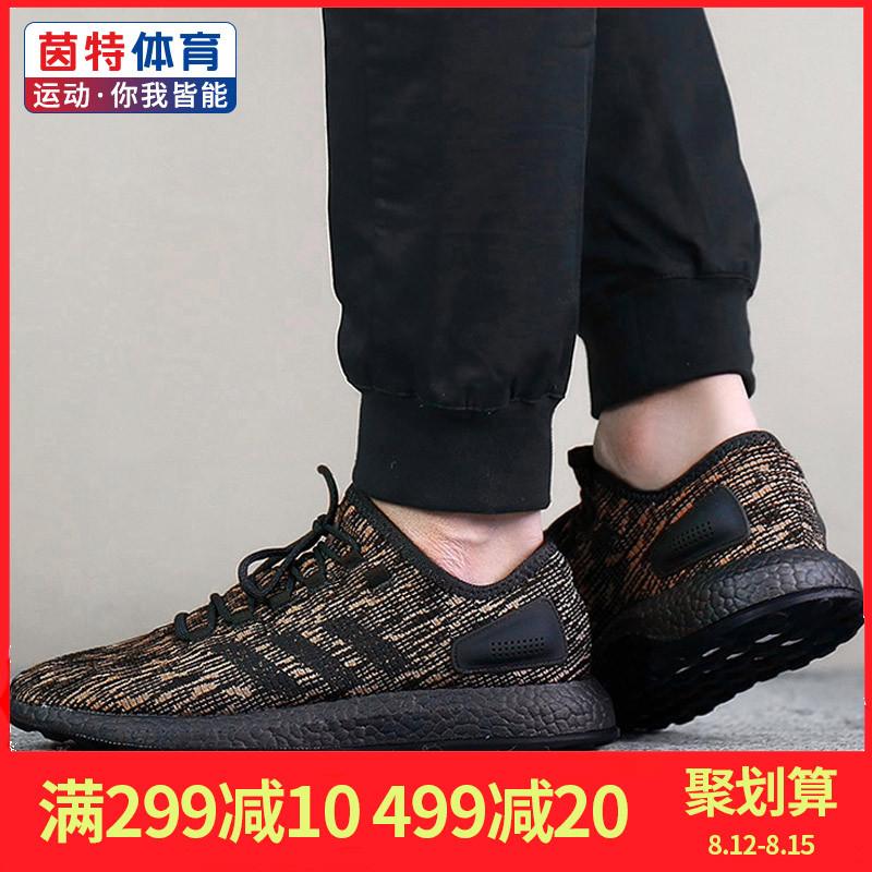 阿迪达斯男鞋2018新款PureBOOST缓震织物鞋面透气跑步鞋BB6281