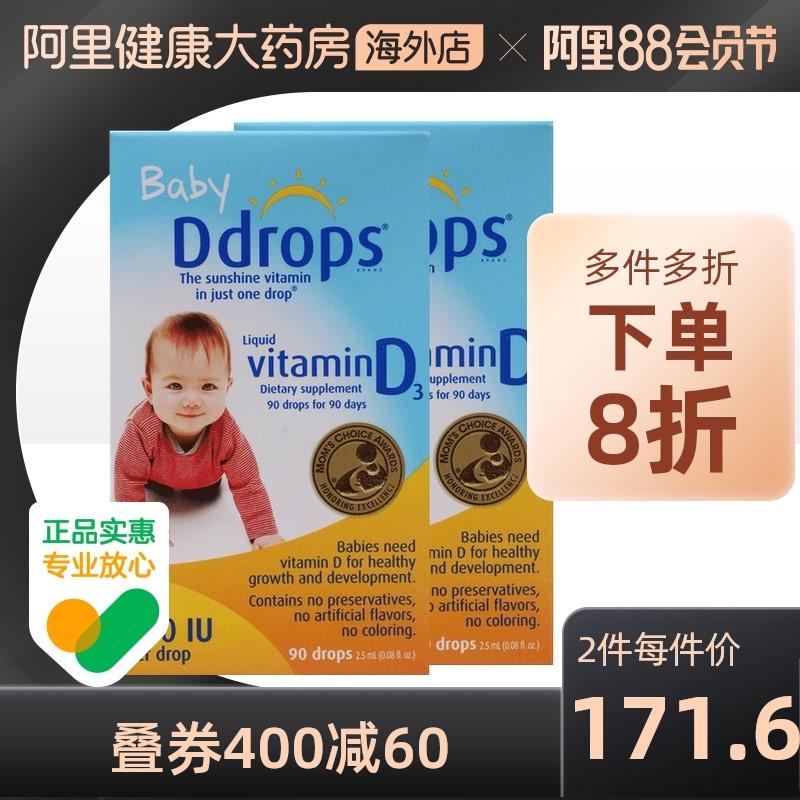 美国 Baby Ddrops 婴儿维生素D3 宝宝补钙滴剂400IU 2.5ml*2瓶