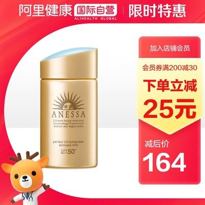日本ANESSA安热沙安耐晒小金瓶防晒霜防晒乳防水隔离防汗户外60ml