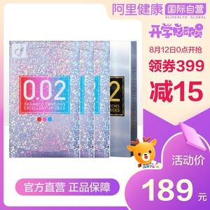冈本002超薄避孕套安全套三色装6只*3盒+冈本002情趣型12只*1盒