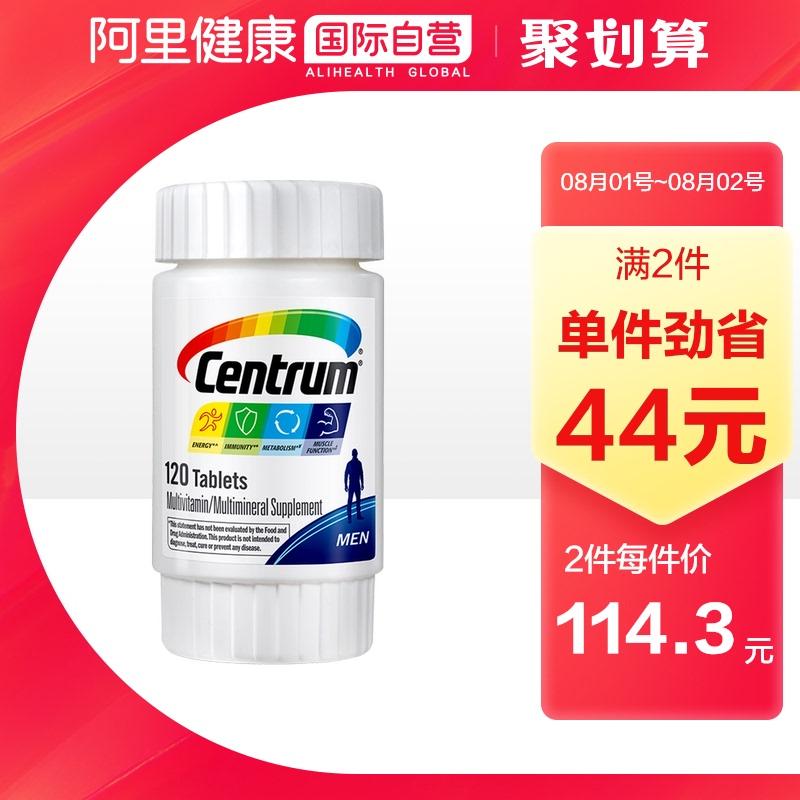 Centrum / Shancun mens multiple vitamins and minerals 120 lycopene vitamin D / C