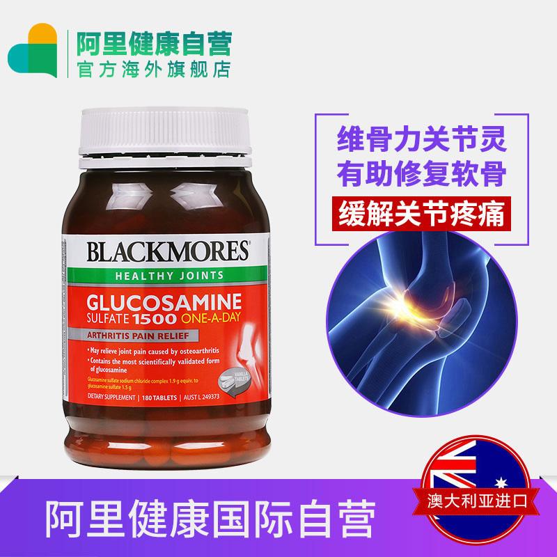 Блэкморс Глюкозамин Аусульфит Глюкозамин Аминогликозиды Совместная прочность 180 капсул