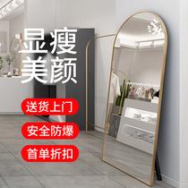 拱形全身镜欧式穿衣镜落地镜服装店试衣镜显瘦美颜婚纱店大镜子