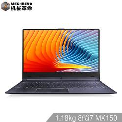 MECHREVO/机械革命 S1 商务笔记本电脑 72%IPS 14英寸独显窄边框轻薄笔记本电脑 i7-8550U 学生游戏本