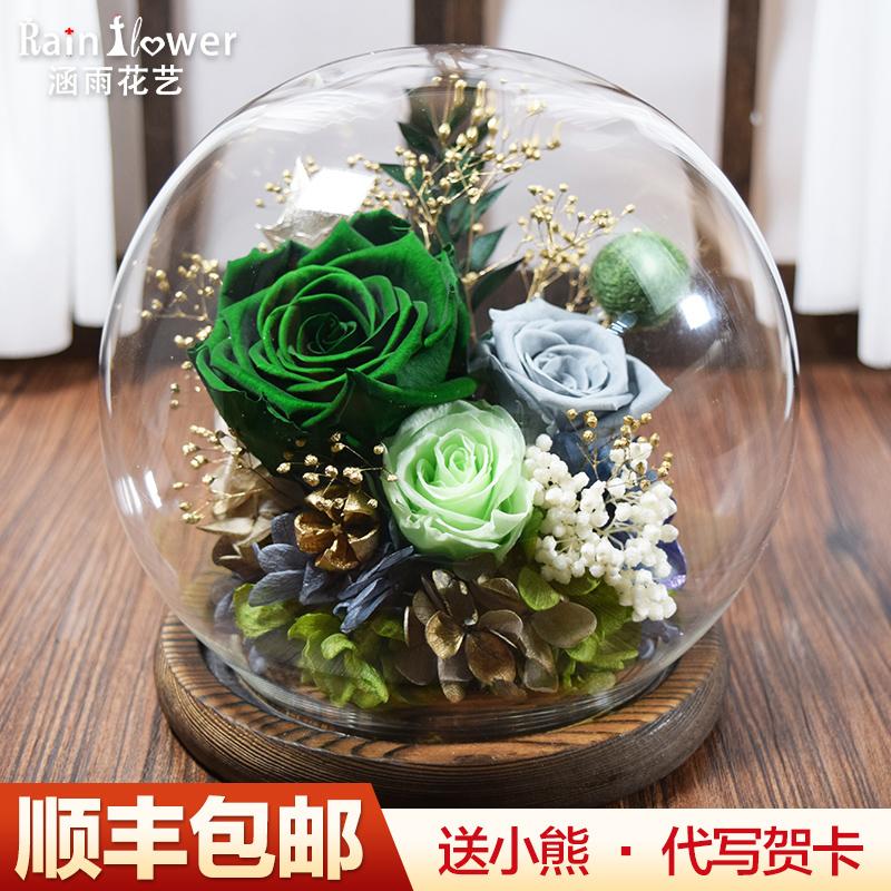 进口永生花礼盒玻璃罩玫瑰花干花送女友生日七夕教师节礼物长生花128.00元包邮