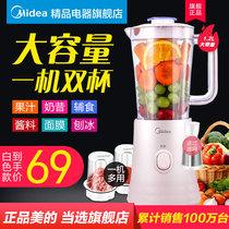 美榨汁机家用水果小型全自动果蔬多功能炸果汁料理机便携榨汁杯