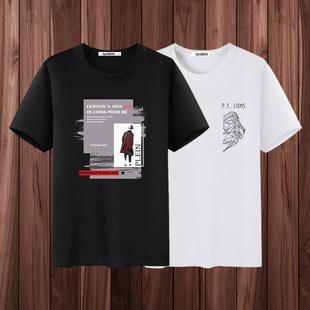春夏季男士短袖t恤纯棉新款上衣打底衫宽松半袖港版潮牌个性时尚价格