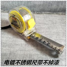 精品透明3米5米10米加厚卷尺电镀不锈钢尺子不掉漆木工尺盒尺包邮