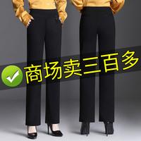 查看女裤2021新款直筒裤子女春秋季女士爆款百搭宽松休闲中年妈妈长裤价格