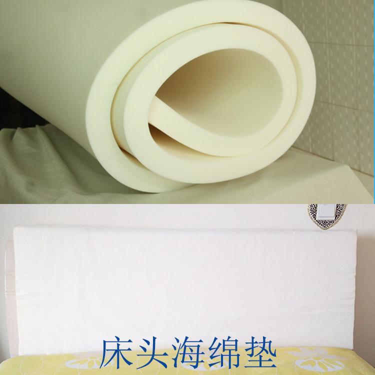 热销17件限时秒杀床头海绵高密度实木软包垫靠背靠垫