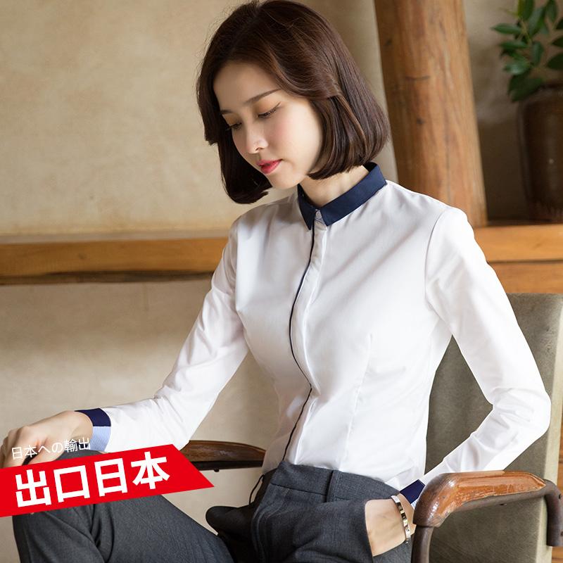 白色衬衫女长袖2018春装新款小领夹棉ol职业加绒加厚正工装衬衣秋