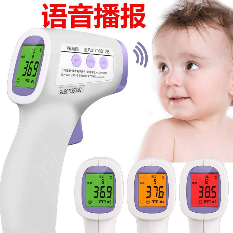 Электронный термометр ребенок лоб с высоко поднятой головой точность домой медицинская ребенок ребенок инфракрасный точность лихорадка температура стол
