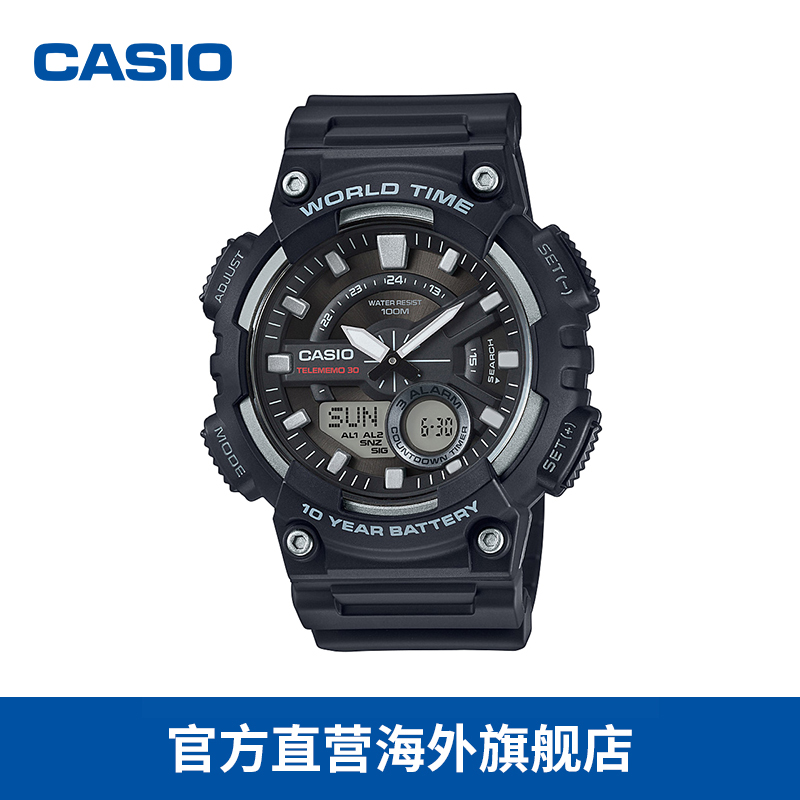 Casio Watch Double Display Waterproof CASIO Sports Men's Watch Electronic Watch AEQ-110BW-9A