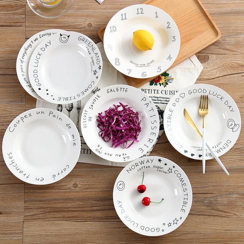 11-06新券创意卡通陶瓷意面盘英文字母深盘碟子汤盘北欧早上好家用菜盘子