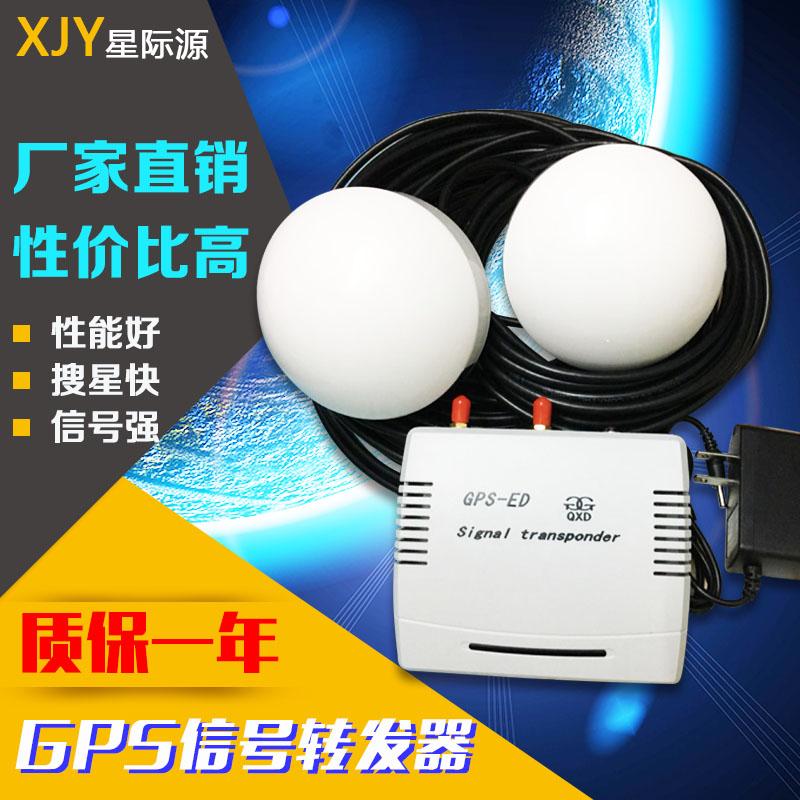 Двойной частота GPS сигнал поворот волосы /GPS+BD увеличить устройство /gps сигнал комнатный крышка увеличить /GPS увеличение устройство