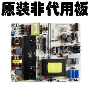 海信LED55K270X3D液晶电视视机配件电路板电源板 RSAG7.820.5289价格