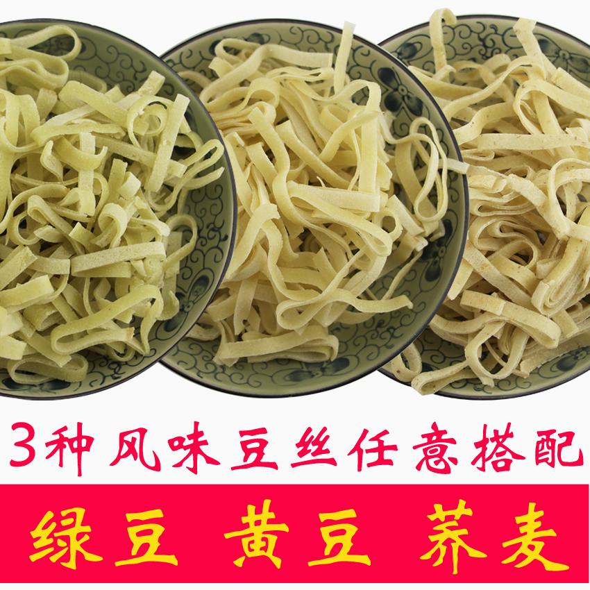 2斤绿豆黄豆农家自制黄陂手工豆丝湖北武汉特产荆州豆皮子包邮