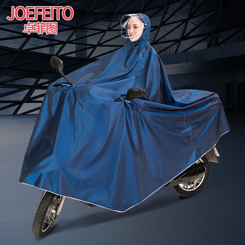 卓菲图电动电瓶车雨衣女单人无镜套加大加厚双帽檐骑行提花雨披
