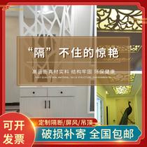 pvc吊顶屏风隔断走廊背景墙镂空花格通花板客厅现代雕花免漆装饰