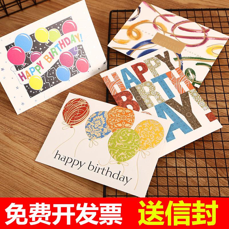 Поздравительные открытки Артикул 573553460134