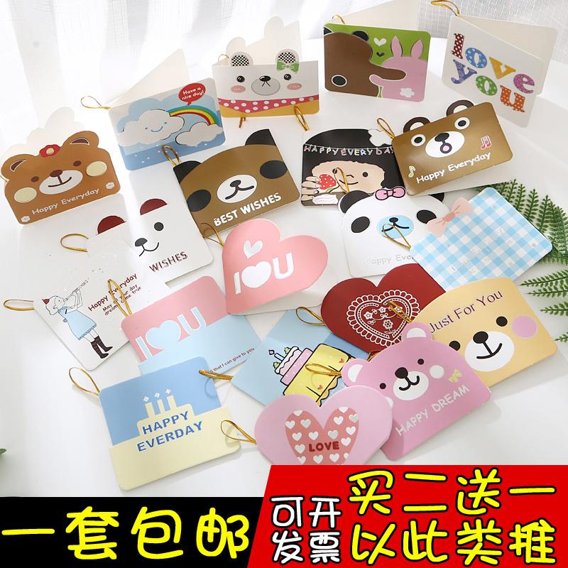 韩国创意烫金小卡片折叠带挂绳儿童节日生日祝福父亲节感谢留言卡
