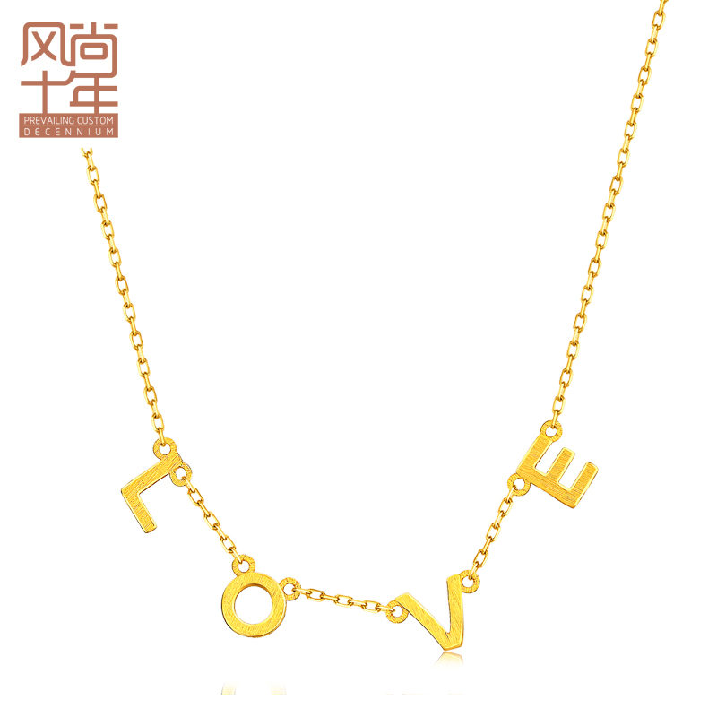 Fashion 10 years gold necklace female love letter gold 999 collarbone chain pure gold sent to girlfriend st1042 valuation