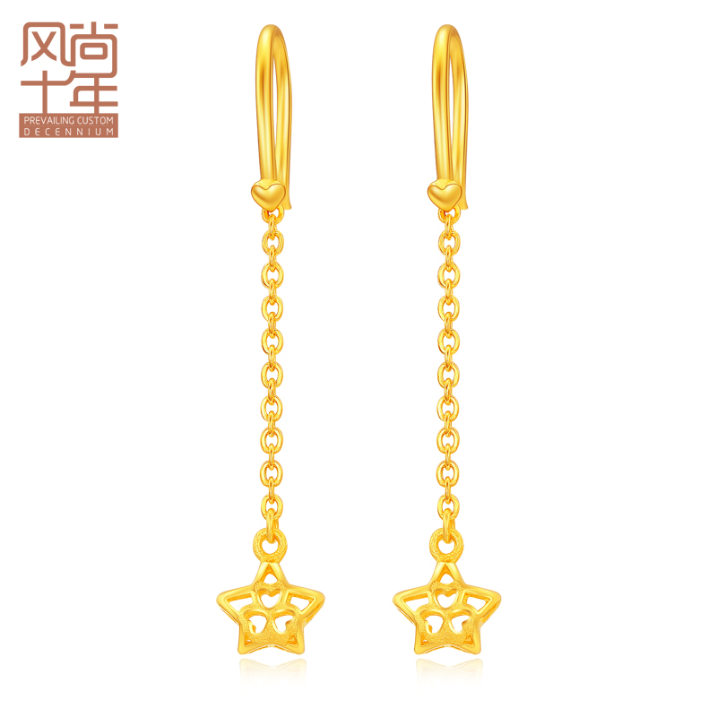 Fashion 10 years gold earrings female Tassel Earrings 999 gold earrings star pure gold se1006 valuation