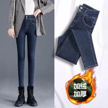 超高腰牛仔裤女秋冬新款加绒加厚高个子170加长版显瘦175紧身小脚