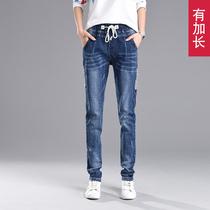 小脚哈伦牛仔裤女秋冬季170高个子女生长裤175加长版气质女装穿搭
