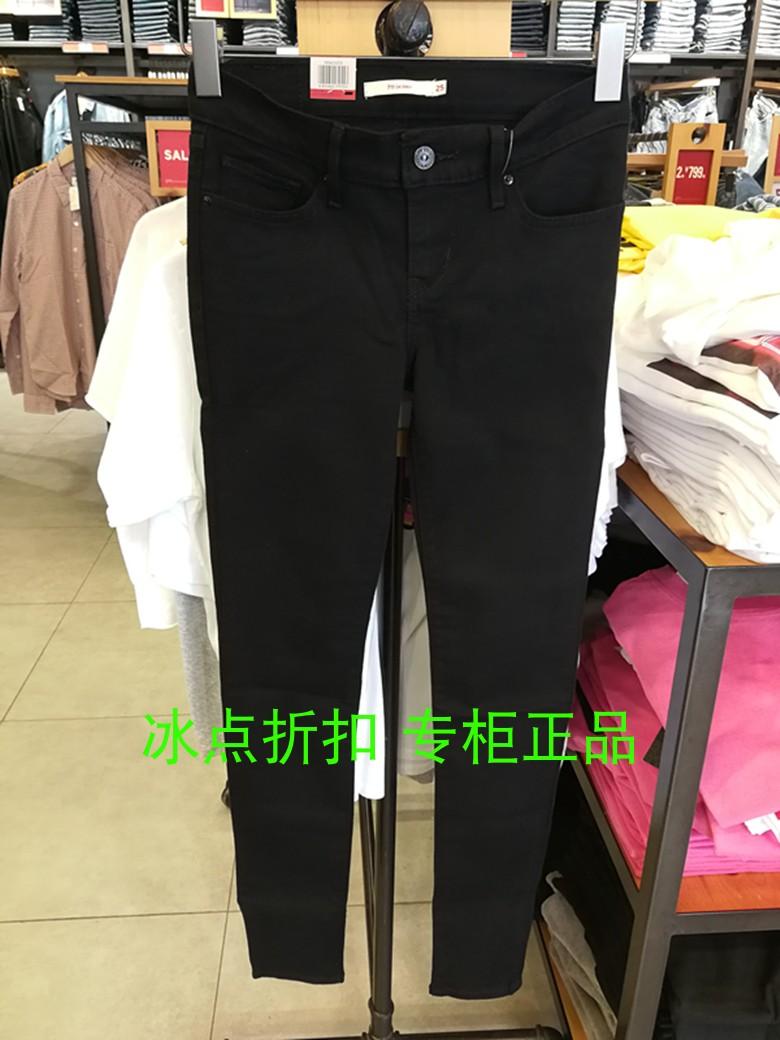 Levis李维斯专柜正品19560-0013女士黑色薄款牛仔裤711系列修身款