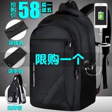 双肩包男士背包大学生大容量旅行电脑女时尚潮流高中初中学生书包