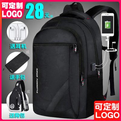 双肩包男士背包定制大学生大容量旅行电脑女时尚潮流初中学生书包