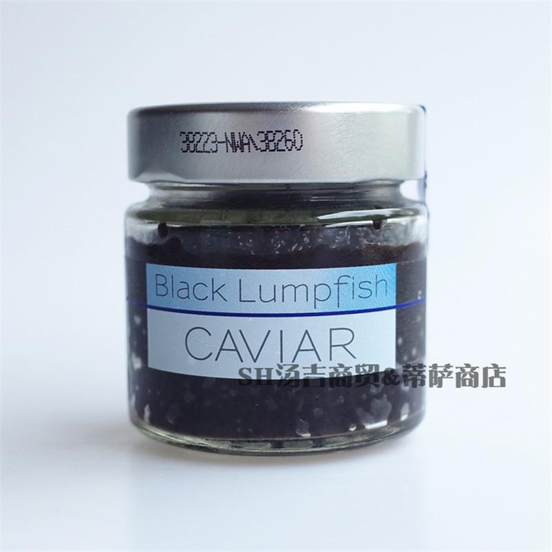 德国进口道琦黑鱼子酱100g日韩料理寿司西餐原料Black caviar