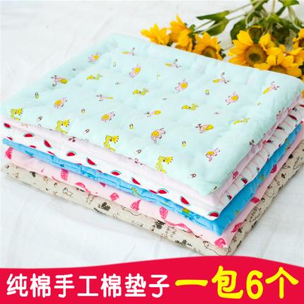 满35.00元可用1元优惠券手工制作纯棉花尿垫可洗新生婴儿隔尿垫透气宝宝床垫小褥子小被子