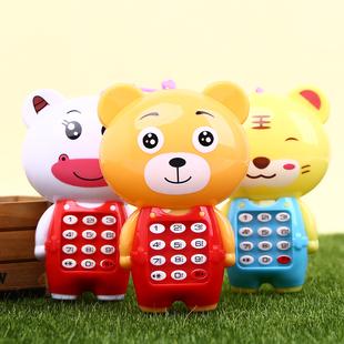 发光玩具儿童益智礼物卡通动物音乐电话宝宝手机玩具礼品地摊热卖