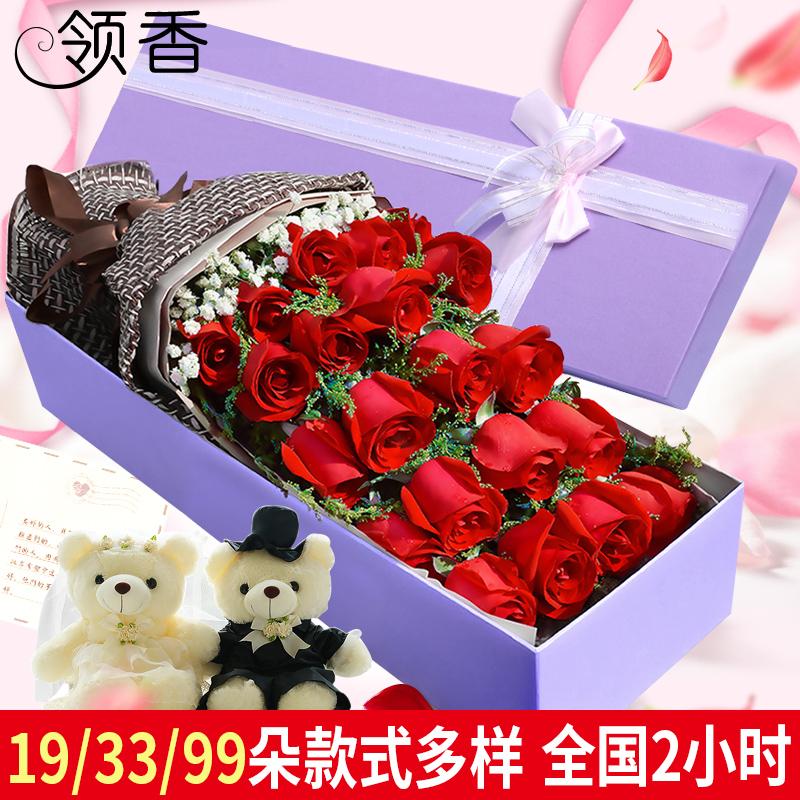 99朵红玫瑰花束生日礼盒鲜花速递上海同城北京天津杭州广州送花店
