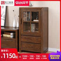 Lg良工全实木电视柜橡木1.8米地柜客厅家具带抽屉环保胡桃色