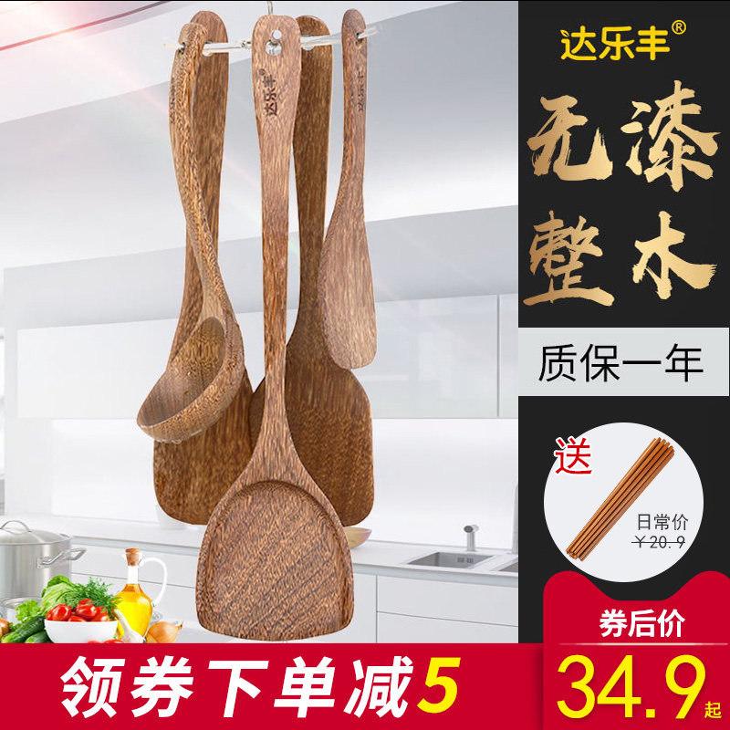 鸡翅木铲子不粘锅专用炒菜铲无漆长柄实木锅铲套装耐高温炒菜铲子