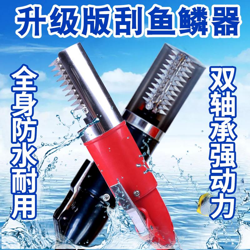 Ножи для чистки рыбы Артикул 546028911631