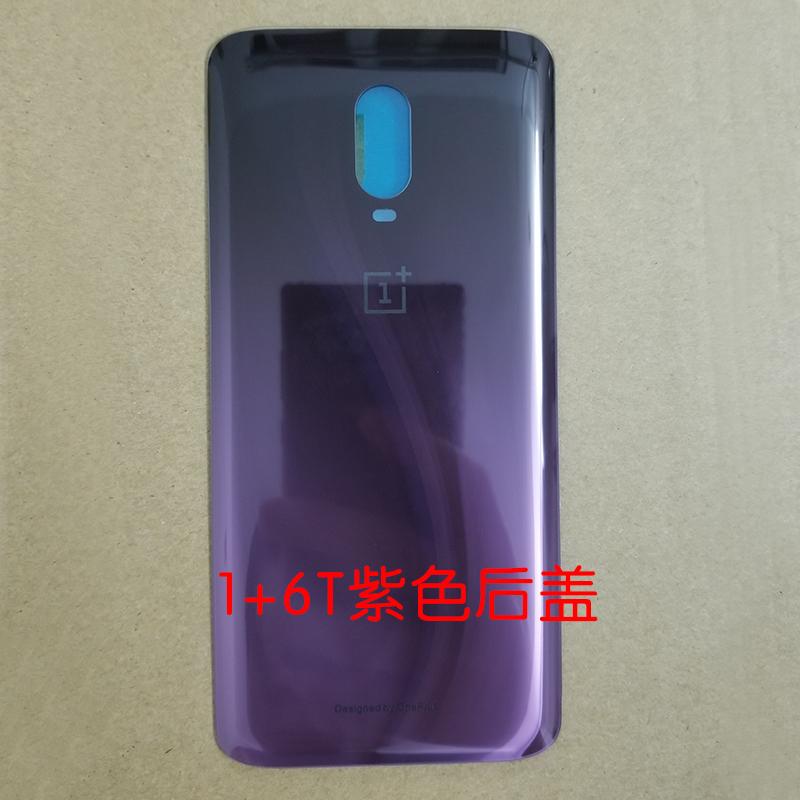 限3000张券OnePlus一加6玻璃后盖 1+7手机原装后盖玻璃1加6T玻璃外壳1+7pro