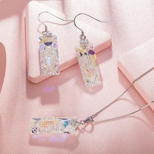 送女友礼物采用施华洛世奇元素水晶吊坠项链耳环套装饰品925银女
