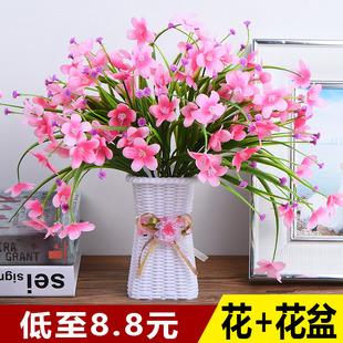 装 饰假花仿真干花室内家居摆设餐桌茶几摆件客厅塑料插花束小盆栽